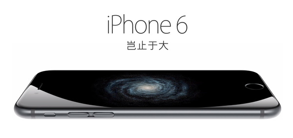 Takaisku Applelle? Uudet iPhonet voivat tulla kiinalaisiin kauppoihin vasta ensi vuonna