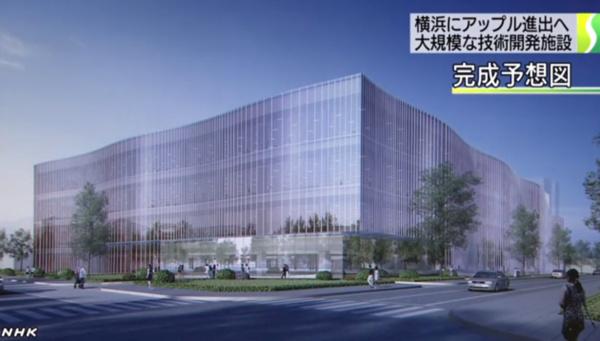 Apple avaa näyttävän tutkimuskeskuksen Japaniin