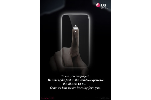 LG teases fingerprint scanner for upcoming G2 flagship