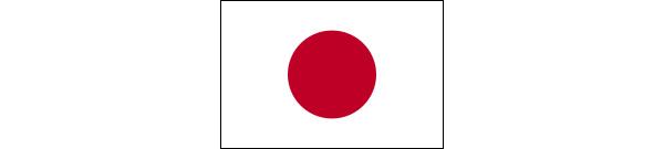 Japanin poliisi pidätti joukon kopiosuojausta vastustavia journalisteja