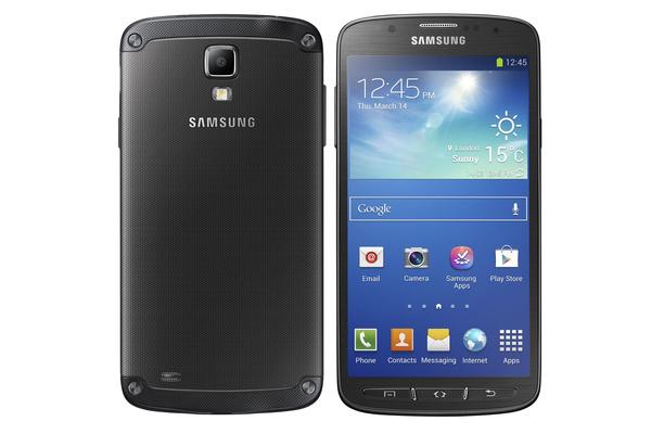 Kastunut Samsung Galaxy S4 Active vaihdetaan uuteen vain kerran