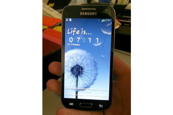 Galaxy S4 mini paljastui Samsungin verkkosivustolta