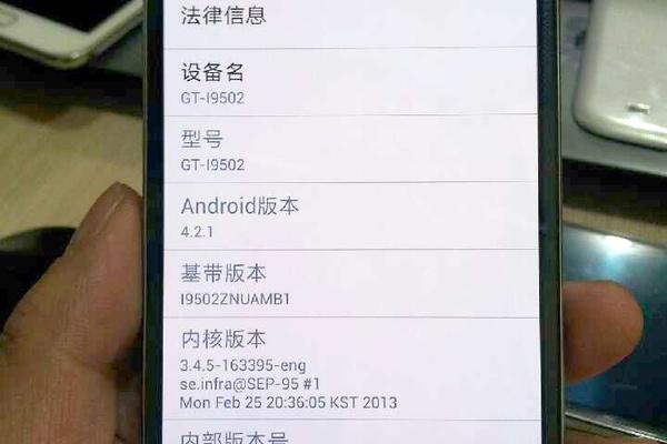 Galaxy S IV:n ulkomuoto alkaa hahmottua