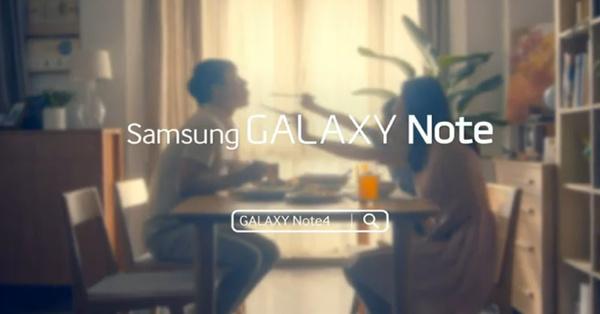 Galaxy Note 4:n julkaisua hehkutetaan jo Kiinassa