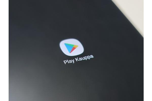 Google potkaisi videosoittimen kaupasta pois - syynä .ass -tiedostomuoto