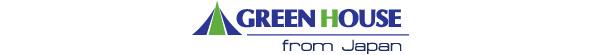 """Green House julkaisee 15,6"""" USB-näytön"""