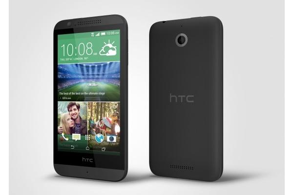 HTC esitteli budjettiluokan LTE-puhelimen – saapuu syyskuussa Suomeen