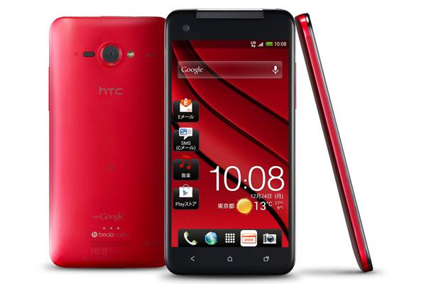 HTC esittelee uuden lippulaivan 1080p-näytöllä Japanissa