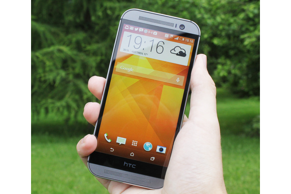 HTC vaihtaa One (M8):n suorittimen hitaampaan malliin
