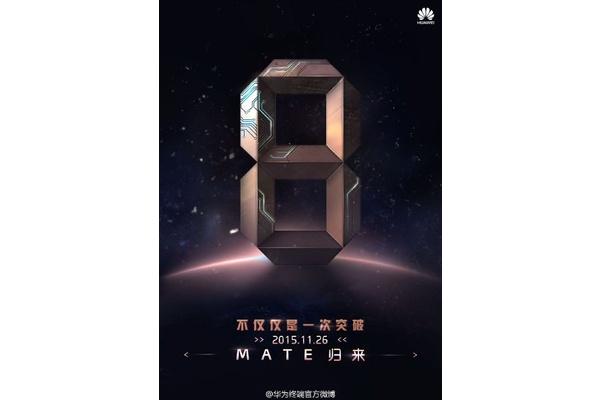 Huawein tuleva Mate 8 -huippupuhelin sai julkaisupäivän