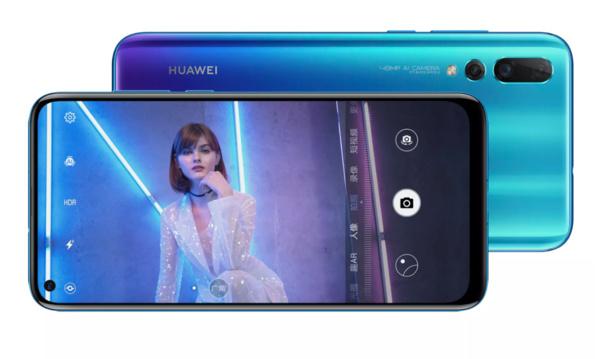 Huaweiltakin reikänäytöllä varustettu puhelin