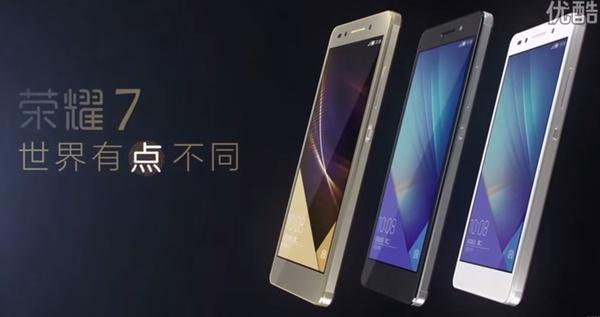 Uudessa Huawei Honor 7:ssä on monitoiminen sormenjälkilukija