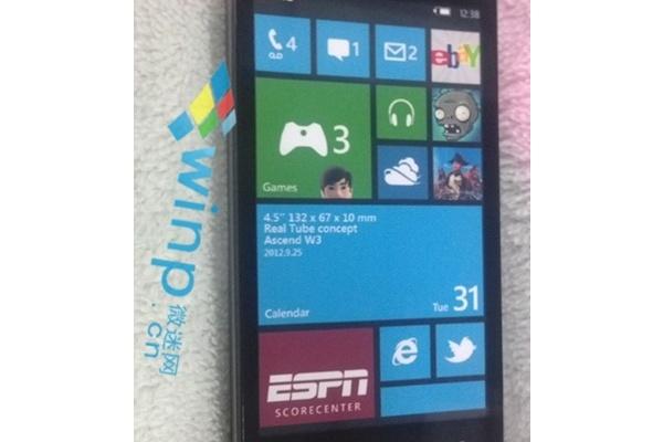 Huawein tuleva WP8-puhelin Ascend W2 kuvissa