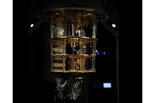 Suomen ensimmäisen kvanttitietokoneen rakentaminen alkaa