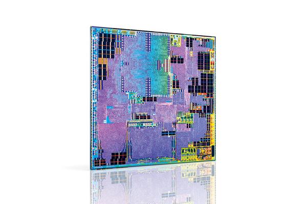 Intel esitteli uudet mobiilipiirit – tulevat Windows 10 -puhelimiin?