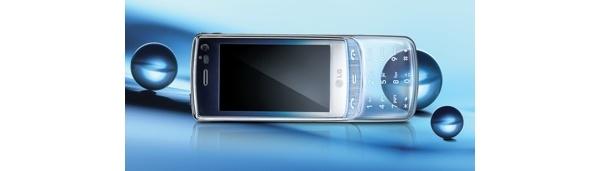 Läpinäkyvällä näppäimistöllä varustettu LG GD900 videolla