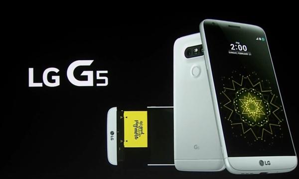 LG esitteli täysin uudenlaisen G5-älypuhelimen