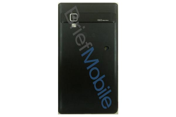LG suunnittelee superpuhelinta: 1,5 GHz, neljä ydintä, 13 megapikseliä ja 2 gigatavua