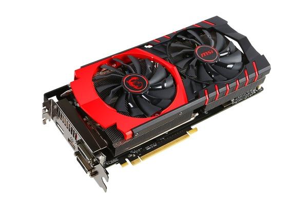 AMD:n Radeon 300-sarja pelkkää uudelleenbrändäystä?