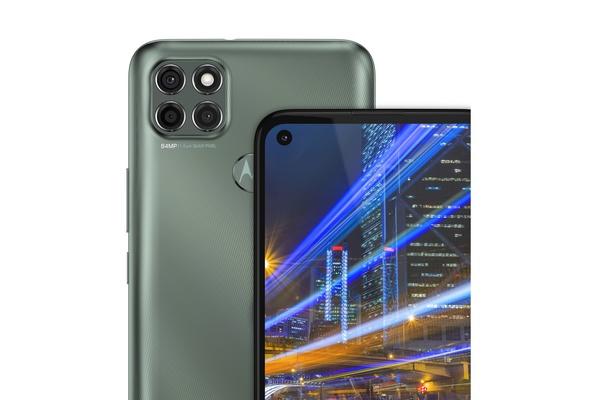 Motorolan Moto G9 Power -puhelin sisältää 6000 mAh akun, joka on Motorolan puhelinhistorian suurin