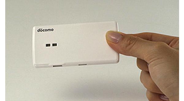 Operaattori esitteli liikuteltavan SIM-kortin
