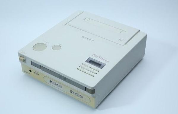 Mitä maksaisit Nintendo PlayStationista? Nyt sellainen olisi myynnissä