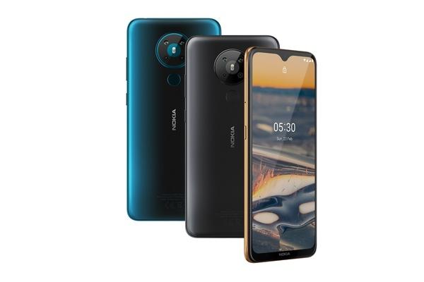 Seuraavan Nokia-puhelimen tekniikka paljastui