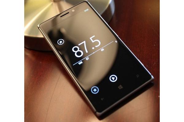 Nokia aloittaa Lumia Amberin jakelun elokuussa