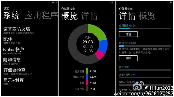 Nokialta tulossa korjaus Windows Phone 8:n hupenevaan tallennustilaan