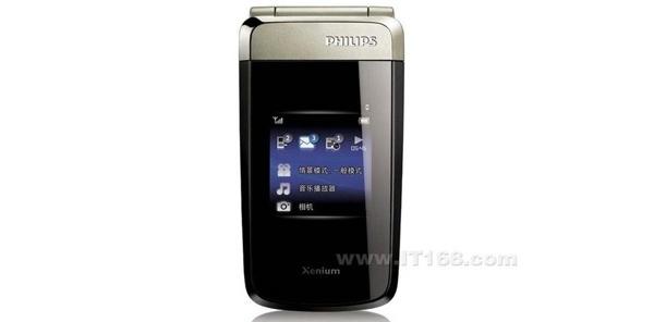 Philipsiltä uusi Xenium-kosketusnäyttöpuhelin