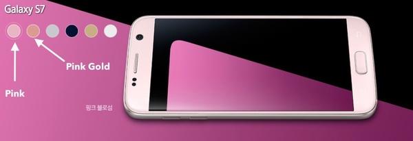 Samsung toivoo uuden Galaxy S7 -värivaihtoehdon piristävän myyntiä