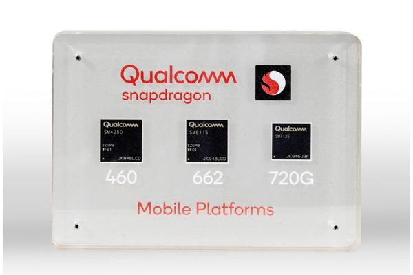 Qualcomm julkaisi uudet Snapdragon-piirit 720G, 662 ja 460