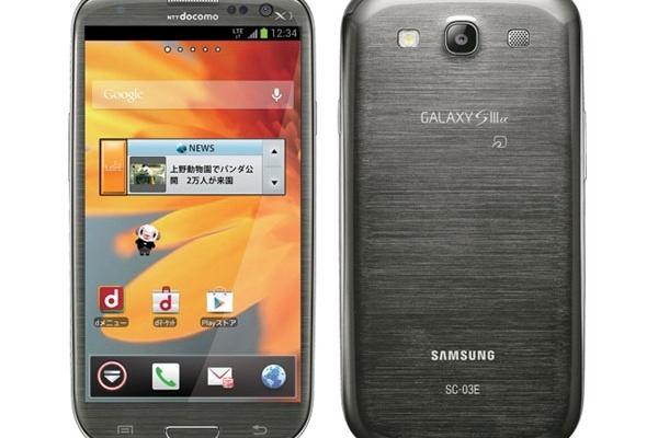 Japanilaisoperaattori esitteli Galaxy S III Alphan