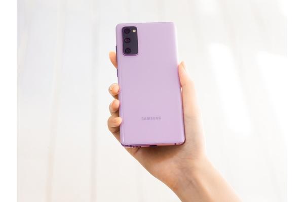 Samsung Galaxy S20 FE nyt myynnissä - hinnat 679 ja 779 euroa