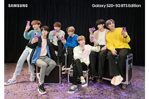 Samsung tuo BTS-teemaisen Galaxy S20+ 5G -puhelimen ja Galaxy Buds+ -kuulokkeet myyntiin Suomessa