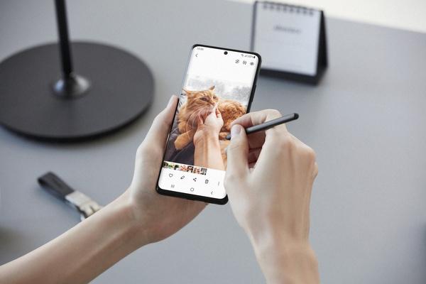 Samsung esitteli Galaxy S21 Ultra -huippupuhelimen