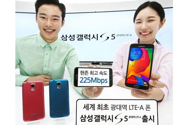 Samsung esitteli ensimmäisen huipputarkalla QHD-näytöllä varustetun puhelimensa