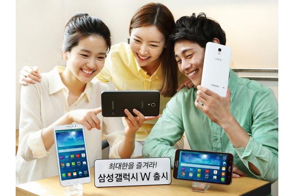 Samsung esitteli järkyttävän kokoisen puhelimen: 7-tuumainen Galaxy W