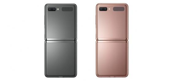 Samsung esitteli 5G-version taittuvanäyttöisestä Galaxy Z Flip -puhelimesta - Suomessa myyntiin 1649 euron hinnalla