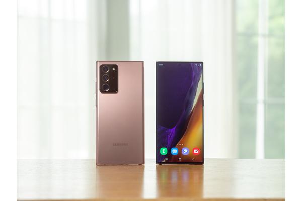 Samsung esitteli tehokkaat Galaxy Note20- ja Galaxy Note20 Ultra -puhelimet