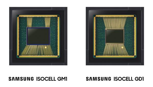Samsungilta hurja julkistus älypuhelimien kameroihin – 48 megapikselin kenno