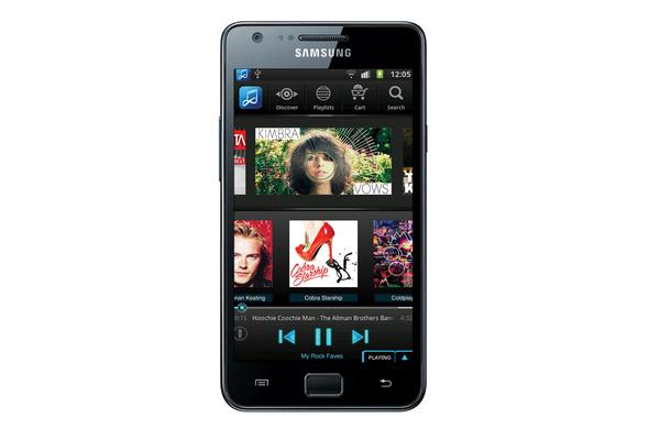Samsung Music Hub shutting down on July 1st