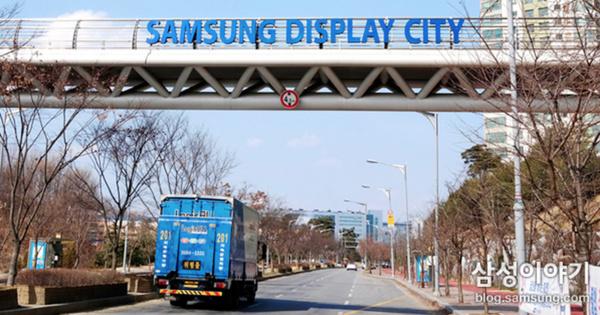 Samsungilta tulossa kaksinäyttöinen puhelin?
