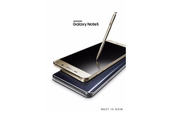Samsung esitteli Galaxy Note 5:n