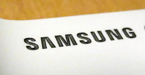 Samsung rikkoi taas ennätyksensä: liikevaihto ja -voitto kohosivat uusiin lukemiin