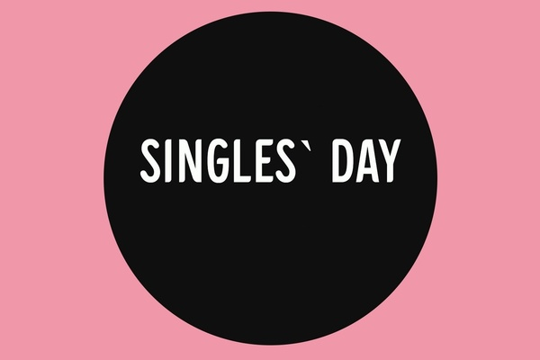 Suuren ostospäivän Singles' Dayn myynnit jälleen ennätyslukemiin, myös Suomessa päivän suosio kasvoi