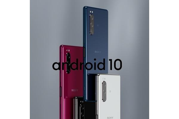 Nämä 8 Sony-puhelinta saavat päivityksen Android 10 -käyttöjärjestelmäversioon