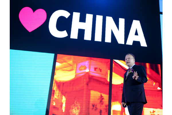 Kiinassa protestoitiin Microsoftin irtisanomisaikeiden takia
