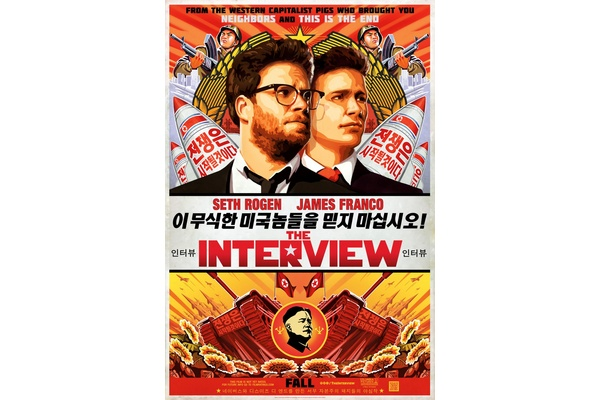 'The Interview' makes $15 million in rentals, sales in 96 hours