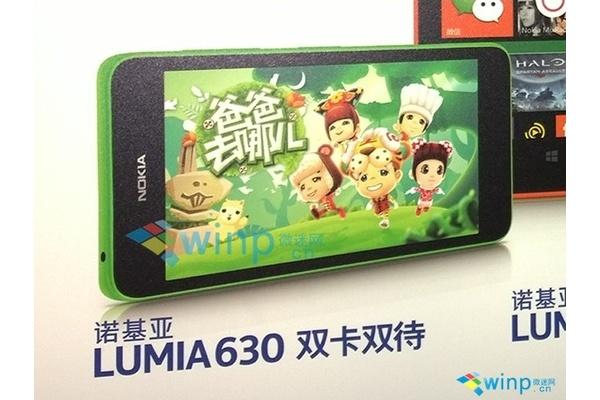 Nokian julkistamaton Lumia 630 esiintyy uusissa kuvissa